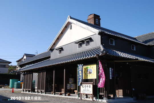 神楽酒造:四郷地区にある名所旧...